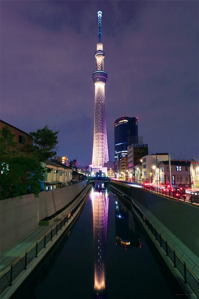 Compact piece 1500 Tokyo Sky Tree (R) Ya 15-020 (japan import)