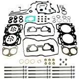 Prime Choice Auto Parts MGPKG0020 Full Gasket Set