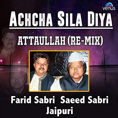 Teri Bewafai Satyajeet Song Mp3: Amazon.com: Mujhko Yeh Teri Bewafai: Farid Sabri: MP3