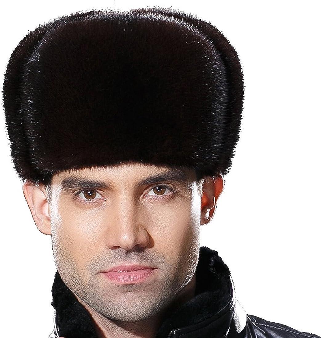 URSFUR Russian Fur Ushanka...