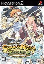 Summon Night EX Thesis: Yoaku no Tsubasa [Japan Import]