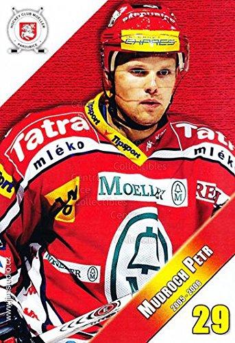 fan products of (CI) Petr Mudroch Hockey Card 2005-06 Czech HC Pardubice Postcards 12 Petr Mudroch