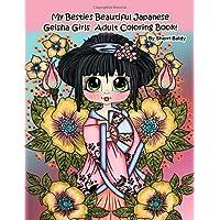 My Besties Beautiful Japanese Geisha Girls Adult Coloring Book: by Sherri Baldy