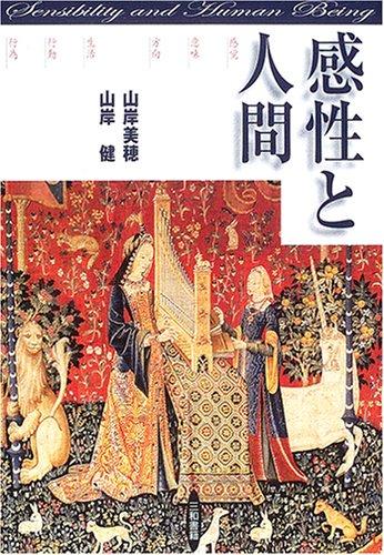 Kansei to ningen : Kankaku imi hōkō seikatsu kōdō kōi PDF