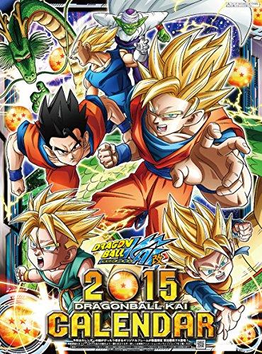 Japanese Anime Calendar (Japanese Anime Calendar 2015 Dragonball Kai #K028S)