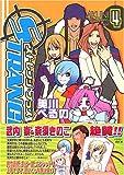 ストレンジ・プラス 4 (IDコミックス ZERO-SUMコミックス)