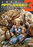 Appleseed Book 3: The Scales of Prometheus (3rd edition)