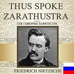 Thus Spoke Zarathustra [Russian Edition]