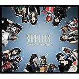 SUPER BEST (CD2枚組)