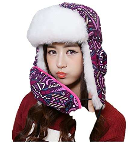 New Ethnic Style Masks Hat Ladies Girls Fall Winter Trapper Hat Outdoor Ski Hat  Windproof Cycling Cap Warm Balaclava Masks  Amazon.co.uk  Kitchen   Home 60868f90aec