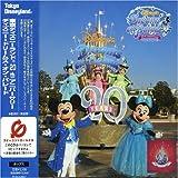 Tokyo Disney Land Dream on Parade