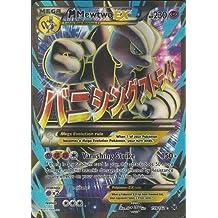 Pokemon XY8 Breakthrough M Mewtwo-EX full art 159/162