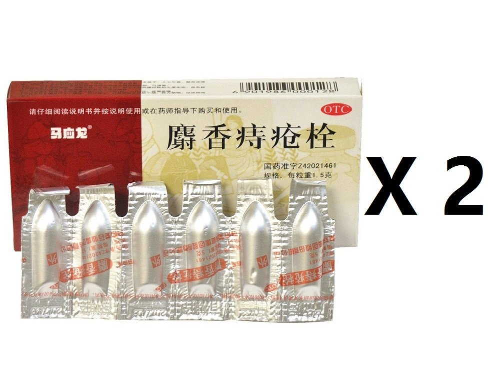 2 Boxes of MaYingLong Musk Hemorrhoids Ointment Suppository (6 Pieces/Box)