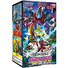 "Pokemon Cards Sun & Moon Strength Expansion Pack ""A New Trial"" Booster Box 20 Pack (Korean Ver)"