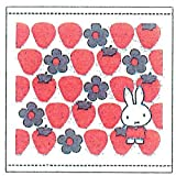 Nishikawa Living Ltd. Miffy gauze mini towel miffy with Strawberry 2284-22770 from Japan