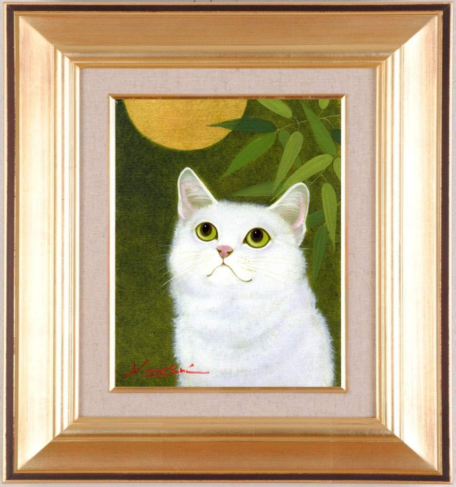 猫 絵画 白猫 油絵 油彩画 高橋伸子 「かぐや姫」 額付き   B07NBCCVPF