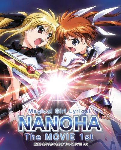 Magical Girl Lyrical Nanoha The MOVIE 1st - Double Blu-ray Pack [English Subtitles] by