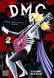 [Detroit Metal City: v. 2] (By: Kiminori Wakasugi) [published: October, 2009]