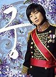 宮~Love in Palace ディレクターズ・カット版 コンプリートブルーレイBOX2 [Blu-ray]