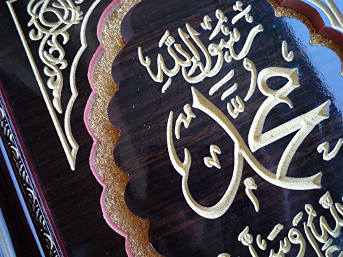 Pcs islamic wall art arabic calligraphy carving craft