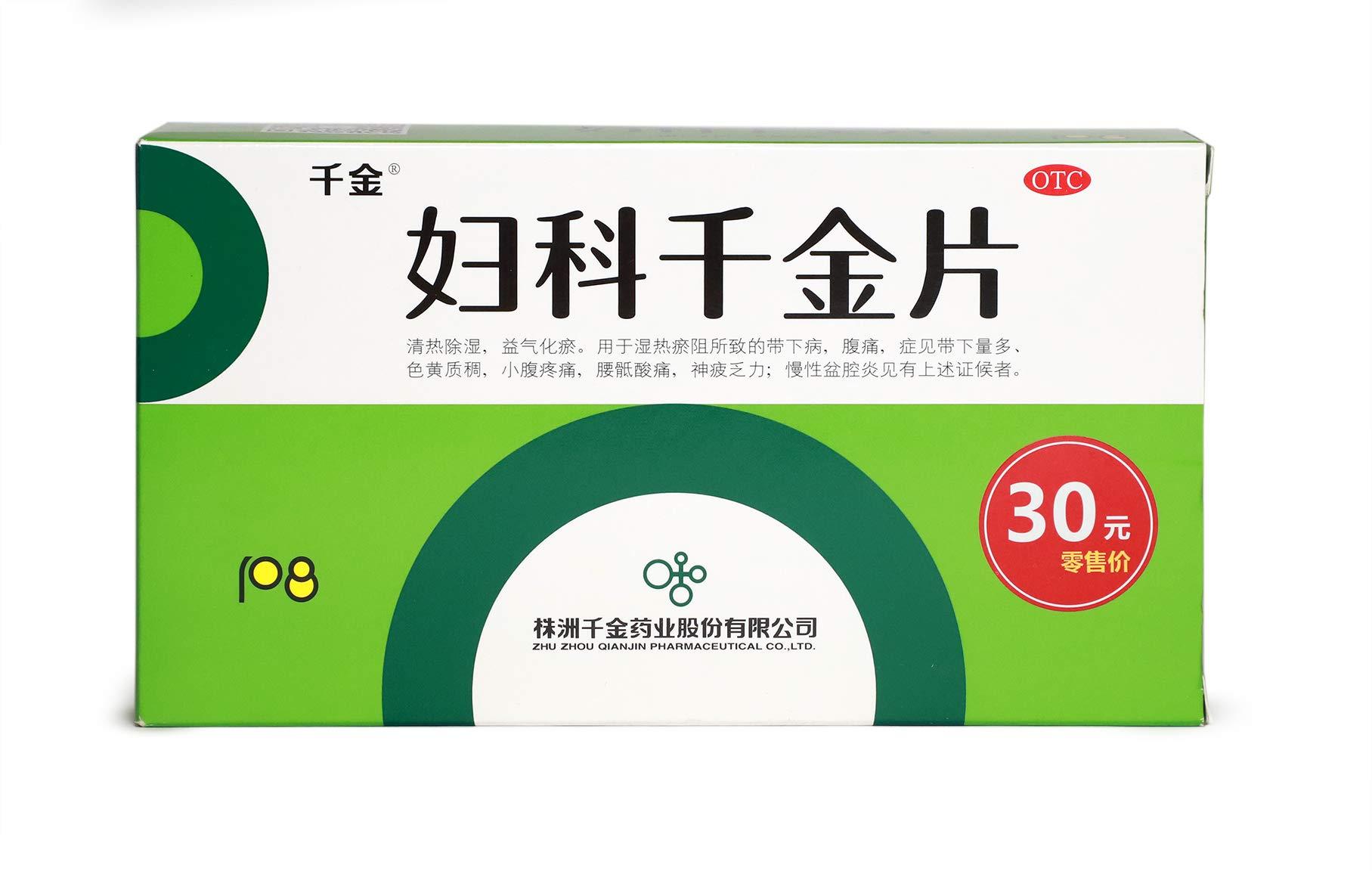 Fu Ke Qian Jin Tablet Herbal Supplement for Leukorrhagia, Abdominal Pain, Chronic Pelvic Inflammation, Endometritis, Chronic Cervicitis 108 Tablets