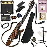 YAMAHA サイレントギター 初心者 入門 細めのネック形状とボディシェイプで弾き易く、SRTパワードピックアップシステムを搭載したナイロン弦モデル すぐに始められるスタンダード14点セット SLG200N/NT(ナチュラル)
