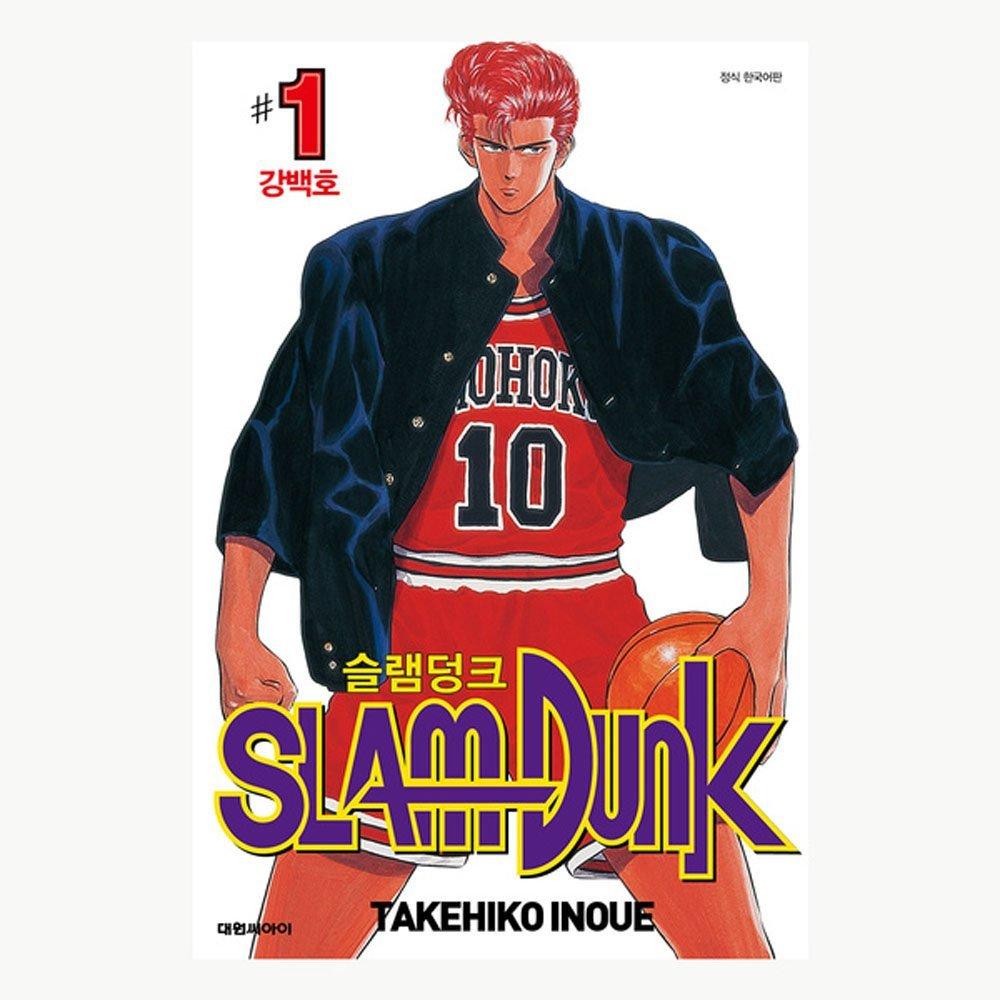 Slam Dunk Original 슬램덩크 오리지널 1-31 by Slam Dunk (Image #1)
