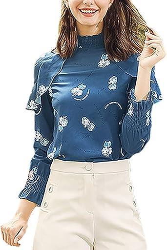 Tops Mujer Floreadas Volantes con Chiffon Blusas Camisas ...
