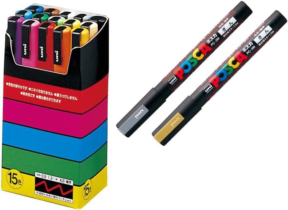 Uni-posca Paint Marker Pen SPECIAL SET (b-set) , Mitsubishi Pencil Uni Posca Poster Color Marking Pens Fine Point 15 Colours (PC-3M15C), Gold and Silver -Japan Import