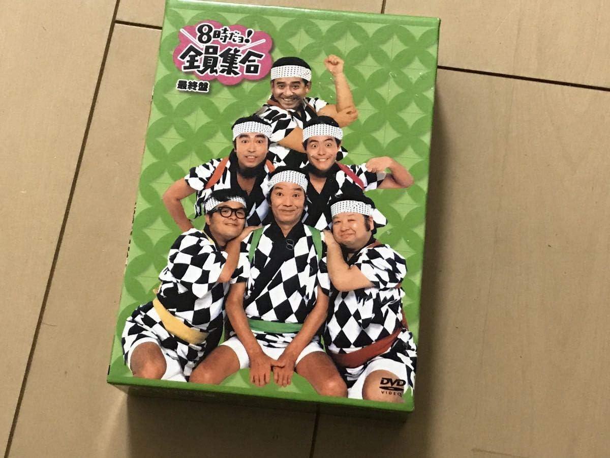 志村けん 8時だョ!全員集合 最終盤 〈3枚組〉 DVD