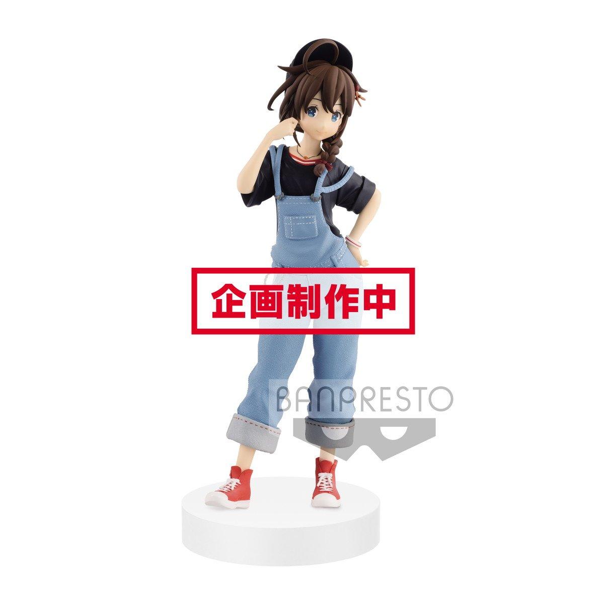 Banpresto Kantai Collection-Kancolle-Exq Figure~Shigure~ NON