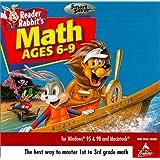 Reader Rabbit Math Adventure Ages 6-9  (jewel Case)