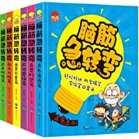 脑筋急转弯6-12岁大全集小学注音版全套6册 猜谜语大全 一二三年级小学生课外阅读书籍漫画