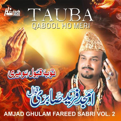 Karam Maangta Hoon Naat of Amjad Sabri sb - video dailymotion