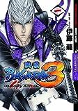 Sengoku BASARA 3 - Bloody Angel - Vol.1 (Shonen Champion Comics Extra) - Manga