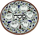 Brown and Colorful Flowers - Passover SEDER Plate