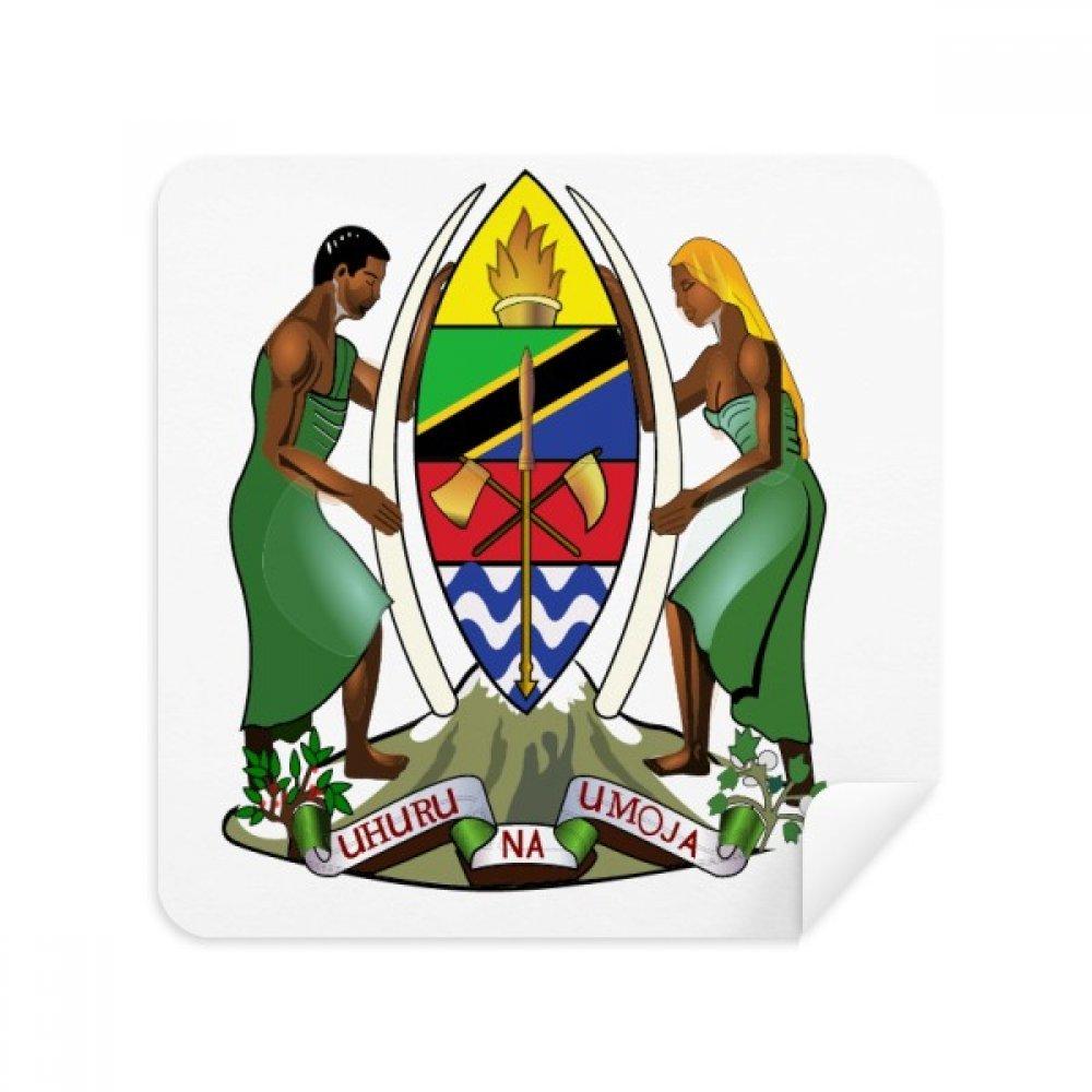 タンザニアアフリカNational Emblemメガネクリーニングクロス電話画面クリーナースエードファブリック2pcs   B07C957CJF