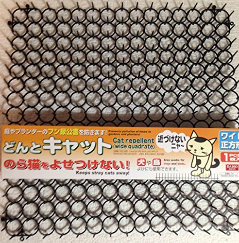 daiso-japans-cat-repellent-mat-154x154x11