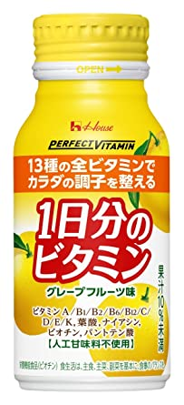 Amazon | PERFECT VITAMIN 1日分...