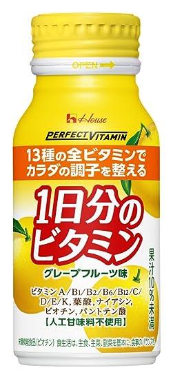 La vitamina 190ml [Lote 30] de la Casa Bienestar Alimentos C1000 1 d?