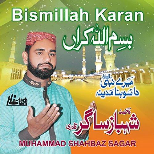 Main bismillah karan song download aakho sakhio, vol. 10 song.