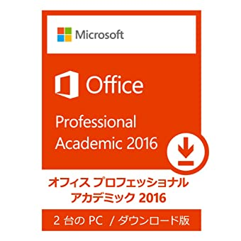 Office Professional Academic 2016