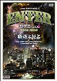 ENTER DVD VOL.4