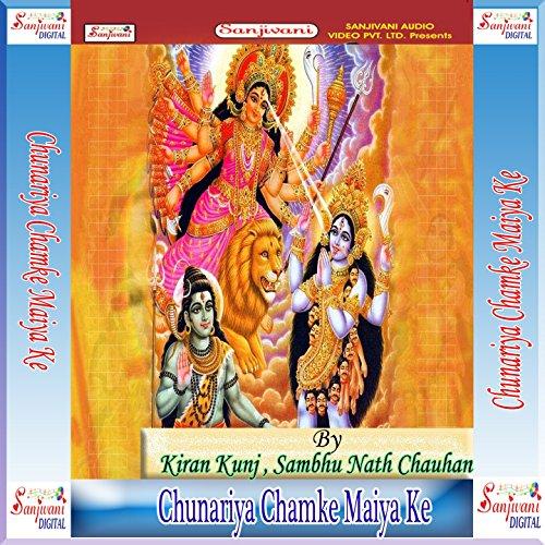 Bengali Song Download Maiya Re Maiya Re Maiya Re Mp3 Download: Amazon.com: Sato Re Bahiniya: Sambhu Nath Chauhan: MP3