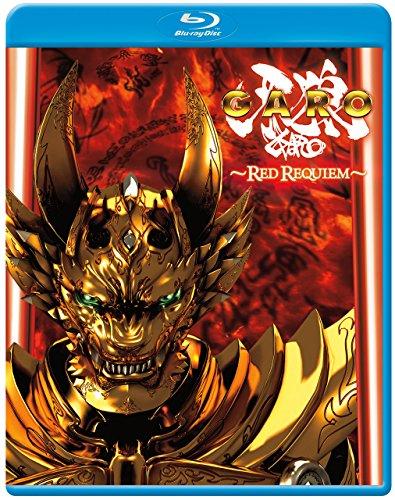 Garo: Red Requiem [Blu-ray] (Sale Mirrors Online)