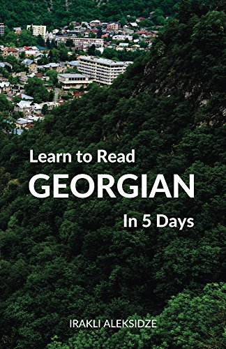 Learn to Read Georgian in 5 Days