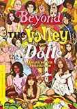 Beyond the Valley of the Dolls (The Criterion Collection)