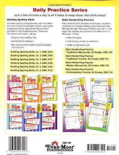 Counting Number worksheets » Key Stage 2 Handwriting Practice ...