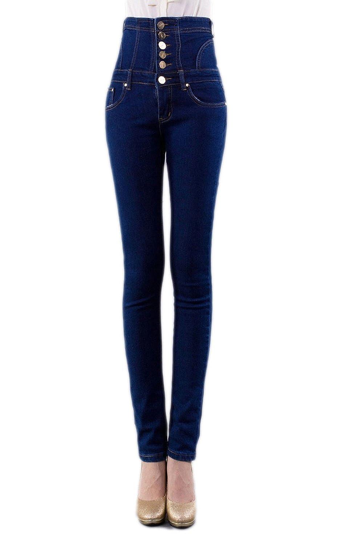 Yacun Women's High Waist Stretch Butt Lifting Jeans CADTY289