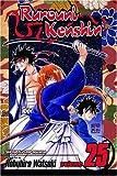 Rurouni Kenshin, Nobuhiro Watsuki, 1421504073